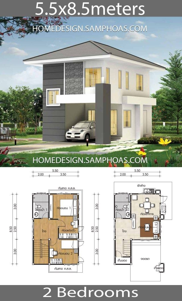 Small House Plans 5 5x8 5m With 2 Bedrooms Home Ideassearch Beautiful House Plans Small House Design Plans 2 Storey House Design