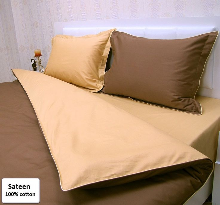 Brown Bedding Sets Queen Single Size, Sateen Brown Duvet Covers Queen Single Size 4 or 5 Pieces