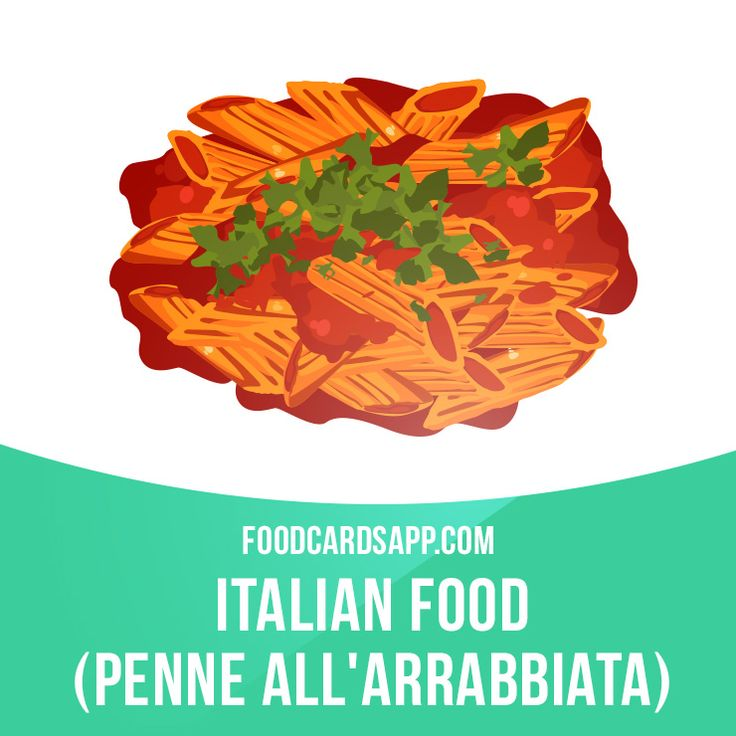 Penne is a type of pasta with cylinder-shaped pieces. Arrabbiata sauce is a spicy sauce for pasta made from garlic, tomatoes, and red chili peppers cooked in olive oil. #pasta #penne #arrabbiata #italianfood #veganfood #vegan #vegetarian #vegetarianfood #govegan #food #english #englishlanguage #englishlearning #learnenglish #studyenglish #language #vocabulary #dictionary #vocab