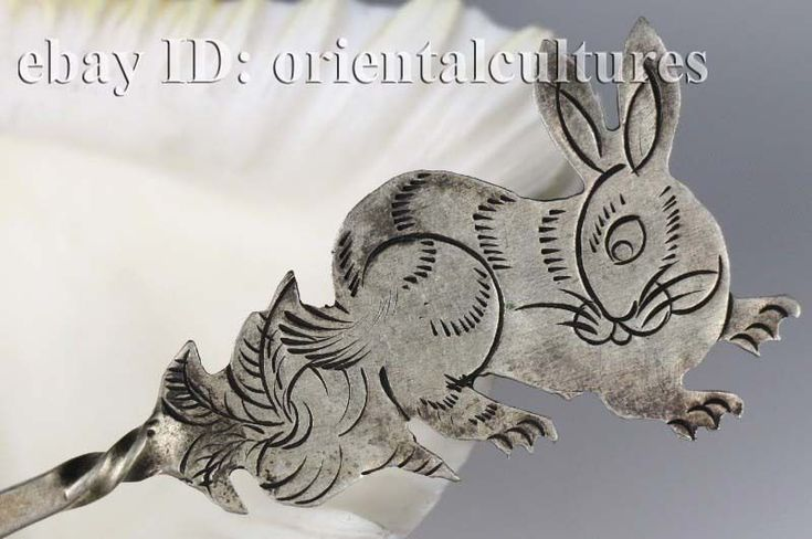 Tribal exotic chinese hand-carved miao silver rabbit hairpin  | eBay