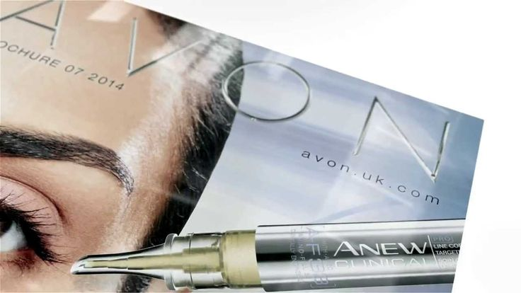 Avon Brochure 7: welcome a new member to the ANEW family, Targeted Filler. www.dreamstars.co.uk