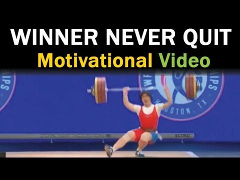 Dont Give Up - Motivational Video - WINNER Never Quit