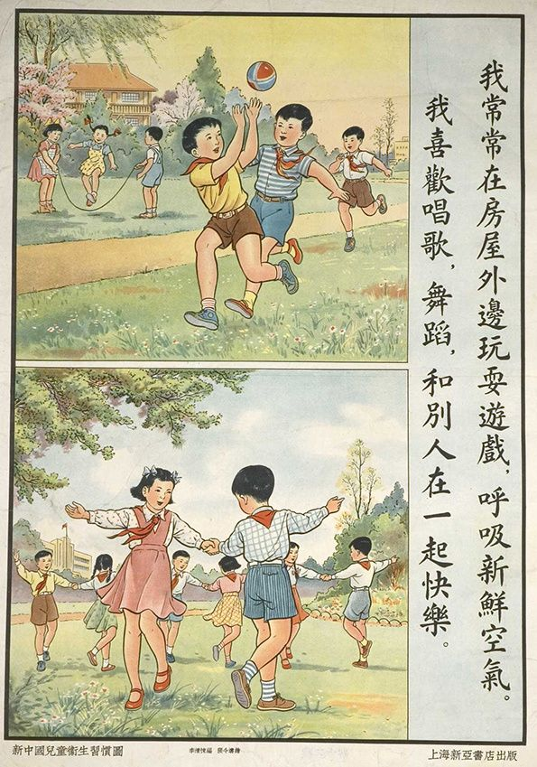 Wonderful collection of old Chinese posters encouraging children to learn about hygiene – via itsnicethat.com