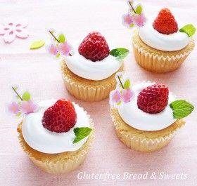 ふわふわ♪豆乳の米粉マフィン by わちっこ [クックパッド] 簡単おいしいみんなのレシピが262万品