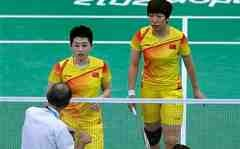 """Olympic badminton players expelled in """"unacceptable"""" deliberate poor play"""