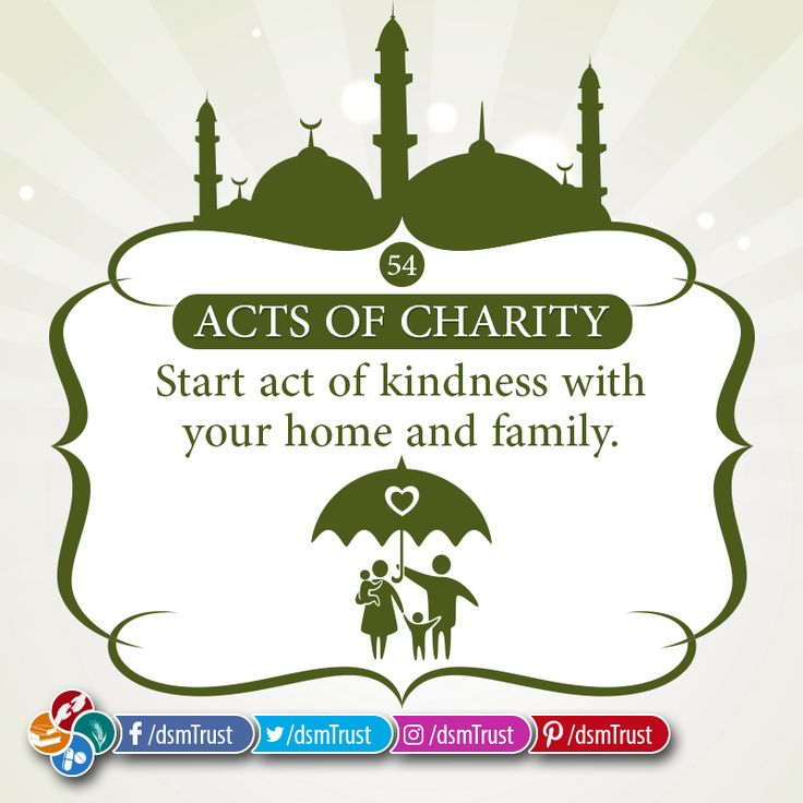 Acts of Charity | 54 Start act of kindness with your home and family. -- DONATE NOW for Darussalam Trust's Health, Educational, Food & Social Welfare Projects • Account Title: Darussalam Trust • Account No. 0835 9211 4100 3997 • IBAN: PK61 MUCB 0835 9211 4100 3997 • BANK: MCB Bank LTD. Session Court Branch (1317)   #DarussalamTrust #Charity #KindHome