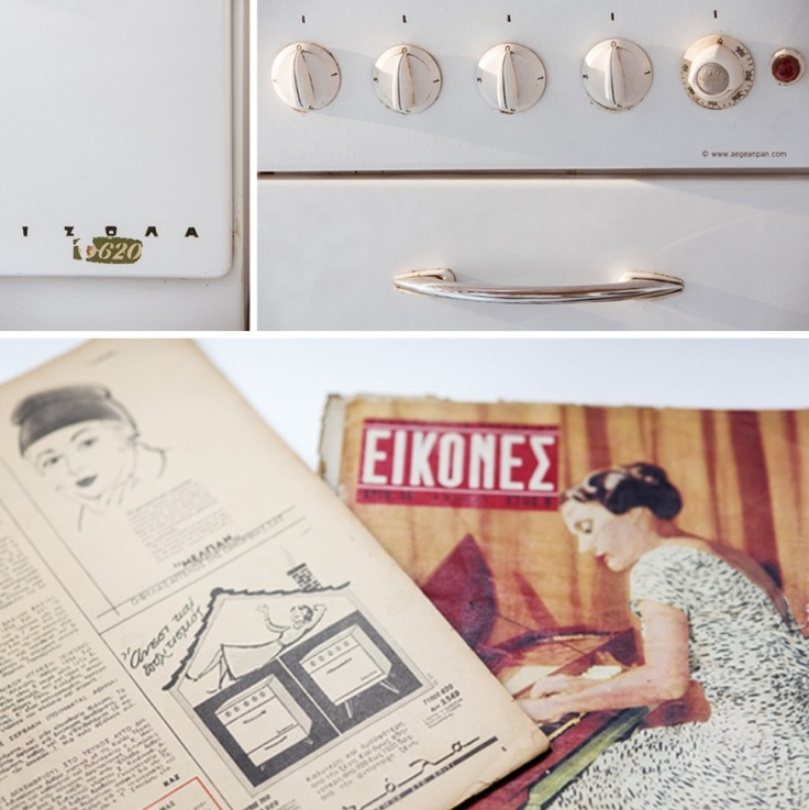 Izola 620: design and comfortable living with a 50s optimism