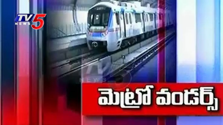 Hyderabad Metro Rail Works at Jet Speed | TV5 Special Story | TV News