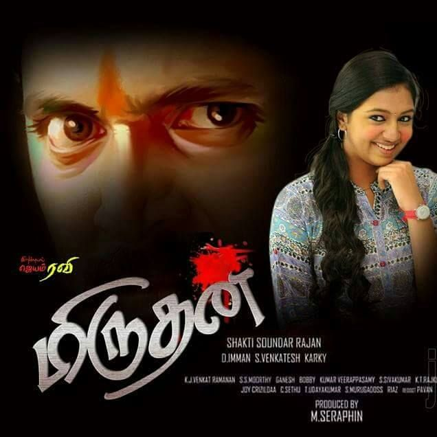 Download Tamil Mp3 Songs Johnny