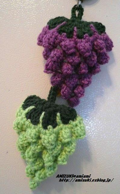 ブドウのアクリルたわしの作り方|編み物|編み物・手芸・ソーイング | アトリエ|手芸レシピ16,000件!みんなで作る手芸やハンドメイド作品、雑貨の作り方ポータル