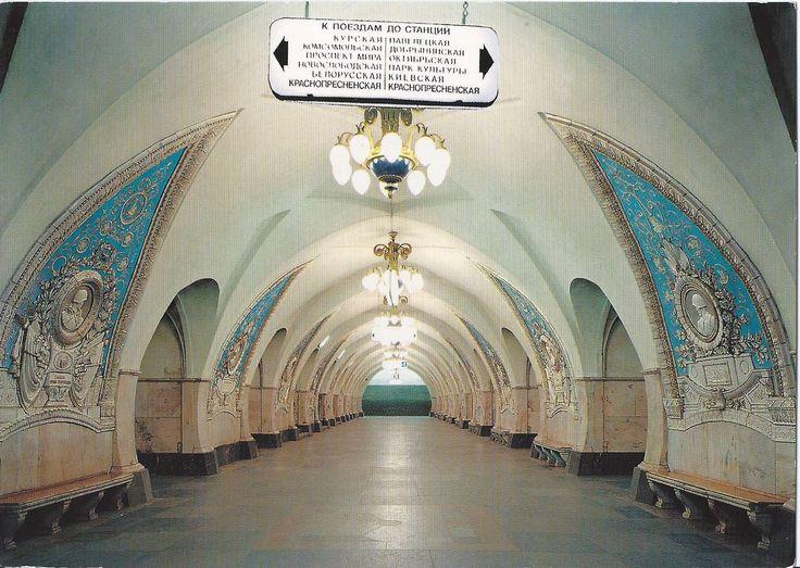 Транс наталья метро царицыно фото 74-887