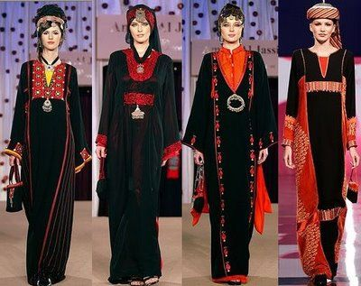 modern palestinian fashion