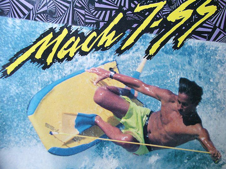 Morey Boogie advert for the Mach 7-SS
