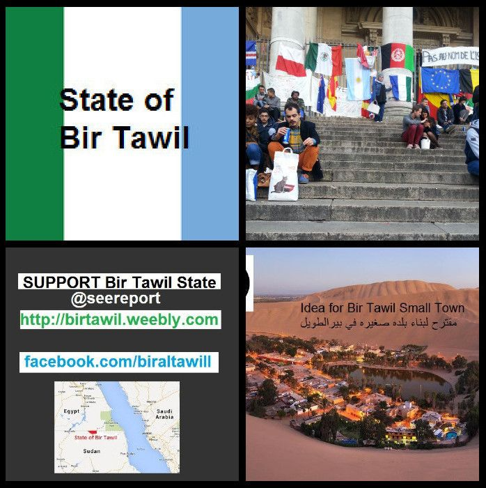 Support Us Join Us Welcome to Bir Tawil Page http://ift.tt/1VuiQOn by birtawill