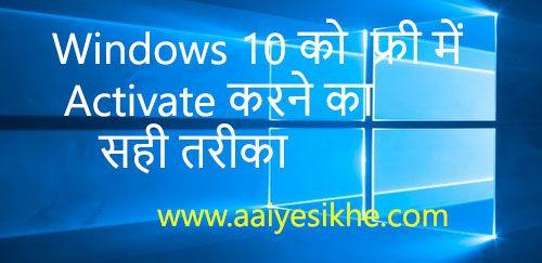 Windows 10 Me Auto Update Off Kaise Kare   aaiyesikhe