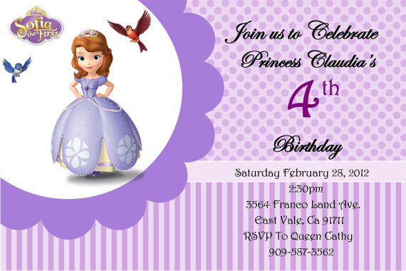 Sophia The First Birthday Invitation!!