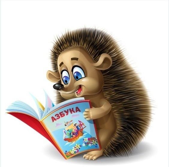 картинка зверята с книжкой