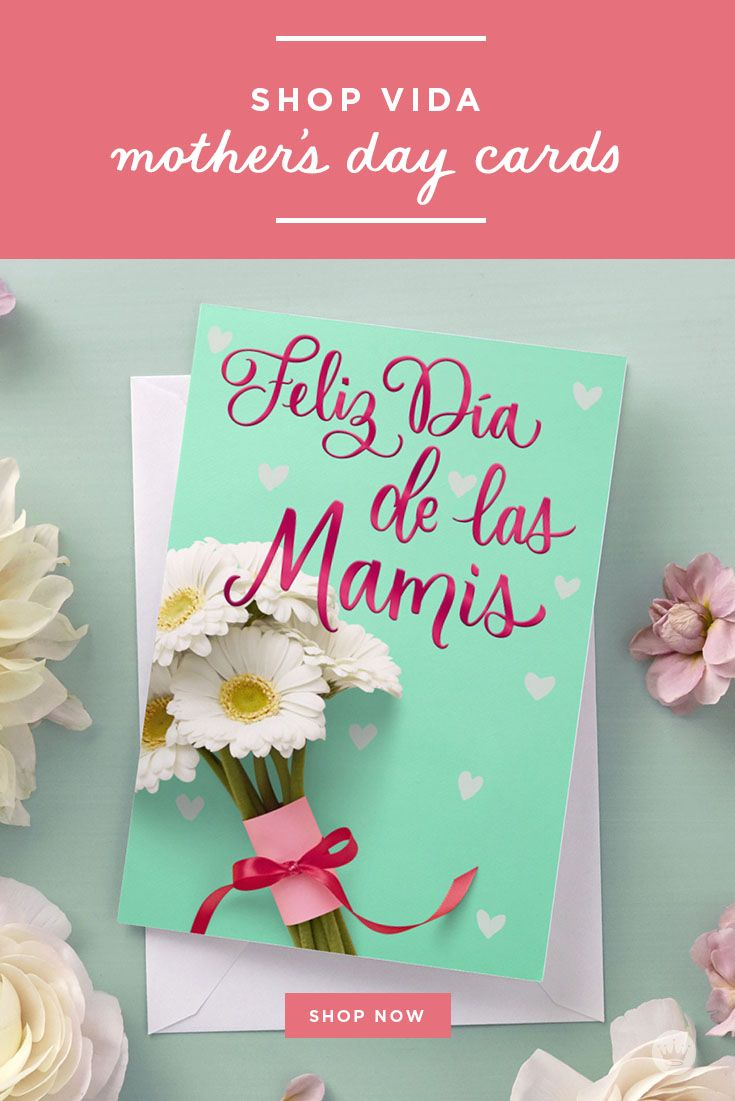 No One Measures Up To You Spanish Language Mother S Day Card