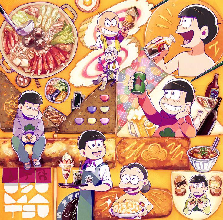 おそ松さん Osomatsu-san「食べなさいニートたち」/「つ ゆ」のイラスト [pixiv]