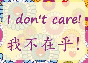 how to say can i join you in chinese