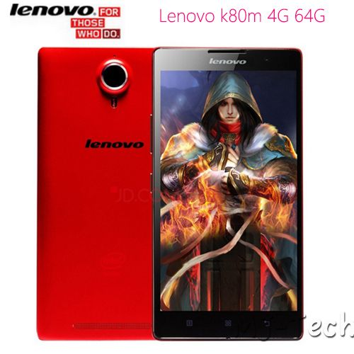 Pas cher Lenovo k80m premier 4 G 64 G CPU Intel Moorefield Z3560 1.8 GHZ Android 4.4 OS 5.5 polegada ips écran GPS NFC WIFI téléphone intelligent, Acheter  Téléphones portables de qualité directement des fournisseurs de Chine:          Lenovo k80m prime 4G 64G CPU Intel Z3560 1.8 GHz android 4.4 OS 5.5 polegada IPS écran GPS N