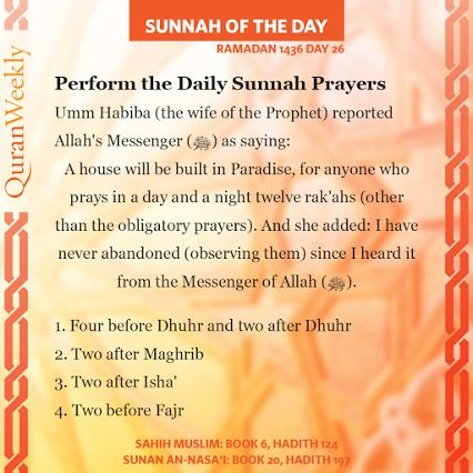 Daily Sunnah Prayer of Salat (Namaz)
