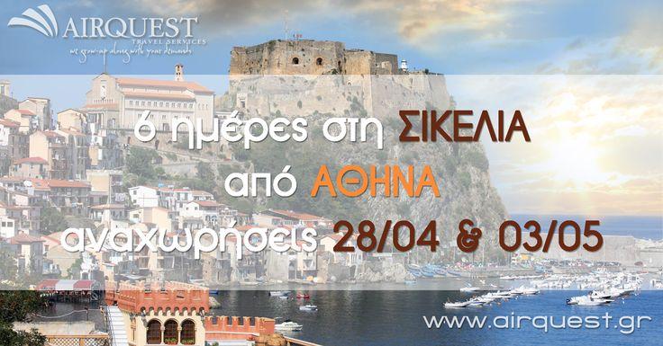 6ήμερη εκδρομή #Πάσχα στη #Σικελία (#Ιταλία) με αναχώρηση από #Αθήνα #airquest