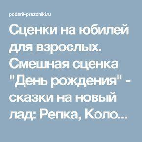 сценарий юбилея на татарском языке скачать бесплатно