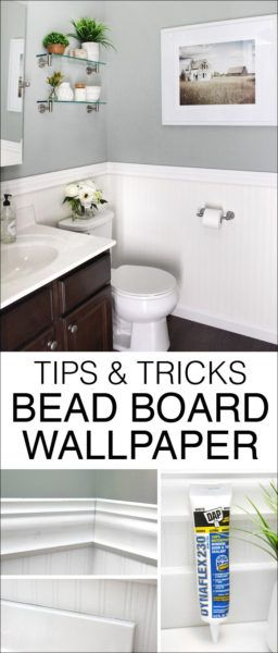 Bead Board Wallpaper tips and tricks. Why we used it, costs, pros & cons. Great details!