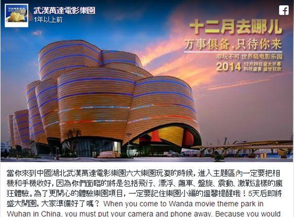 七夕 中国 2015