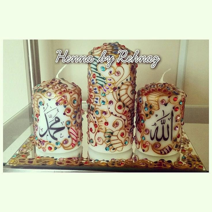 Candle set with matching mirror plate.  Large candle has design. Small candles have Allah and Muhammed (pbuh)Gold/multicoloured design with matching gems 30 Can be designed in any colour. To order please whatsapp 07888825212 thanks. #personalised #allah#henna #hennadesigns #quran#ramadhan #shaadigifts #weddinggift#dulhan #hennacandles #centerpieces #events#Hertfordshire#islam #homedecor#mehndinight #muslim#stalbans#newhome #mehndi #mehndidesign #gifts #indian #luton #beauty #bradford…