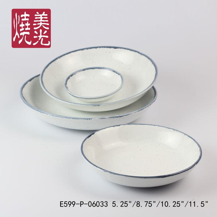 MG ceramic incorporates colour, texture, shape and style. From dark, earthy tones and rough surfaces to bright, matt finished products. The MG range enhances menus in a myriad of styles such as Japanese, Tapas, Cafes & much more. Western restaurant and hotel ceramic chinaware&porcelain round serving&soup plate E599-P-06033