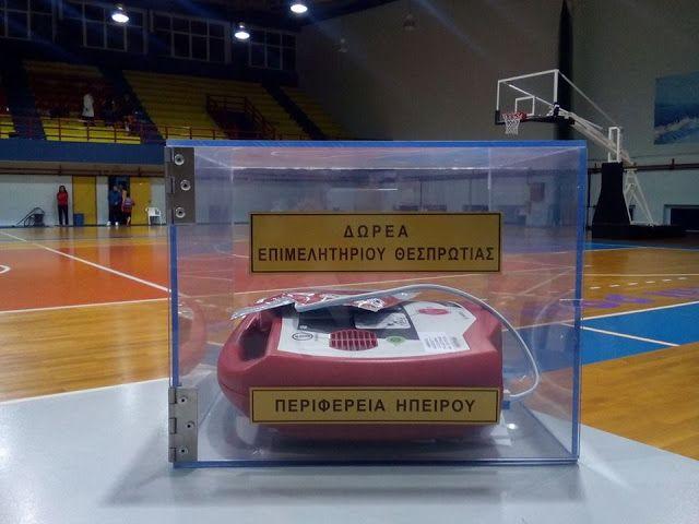 Ηγουμενίτσα: Αυτόματος απινιδωτής στο Κλειστό Γυμναστήριο