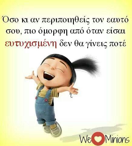 Beacause I am Happy !!!