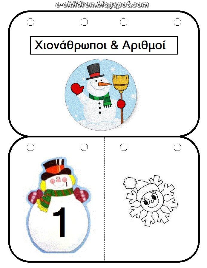 hóember számok