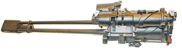 GAU-19/B heavy machine gun