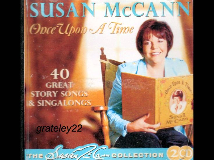 Susan McCann - While I Was Making Love To You