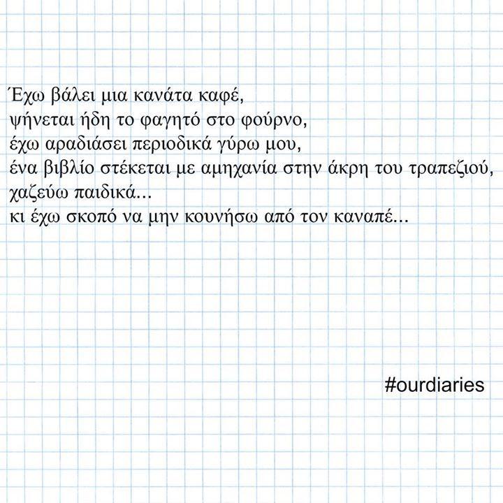 https://www.facebook.com/beautydiariesblog #ourdiaries