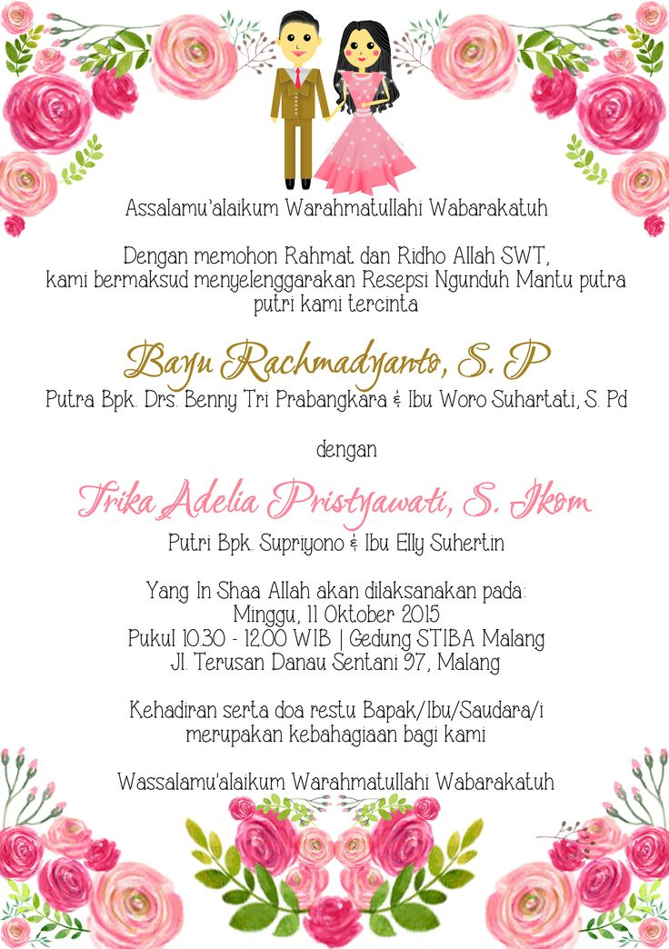 Trika Adelia's wedding invitation design. Thankyou for your sweet order!  #art #illustration #drawing #draw #jellychic #digitalart #artwork #arts #latepost #design #weddingart #picture #artist #sketch #sketchbook #paper #pen #pencil #artsy #instaart #beautiful #instagood #gallery #masterpiece #creative #photooftheday #instaartist #graphic #graphics #artoftheday