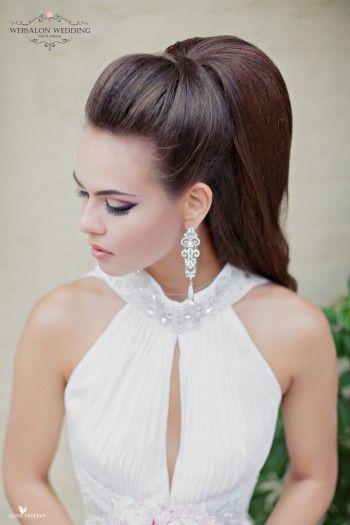 Hochzeitsfrisur Inspiration – Hair Style