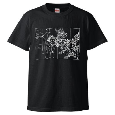 お客様が2016-07-09 09:10:34に作成・制作されたUnited Athle 5.6oz Tシャツのデザインです。デザインの変更や料金の見積(多数量で格安!)からそのまま注文そのままプリントできます。