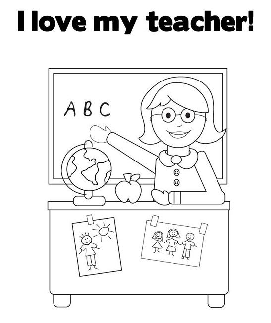 Love my teacher coloring pages love pinterest teacher for Classroom rules coloring pages