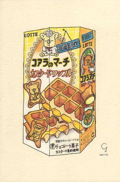 小熊餅乾之卡士達鬆餅