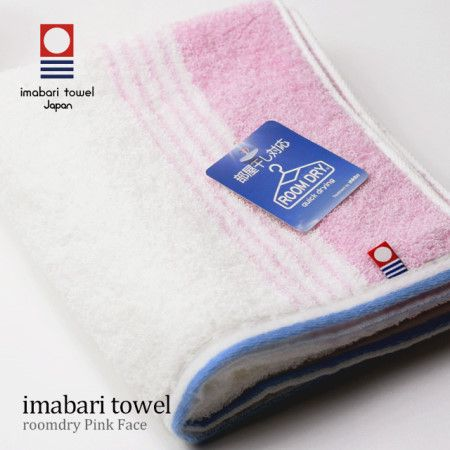 [소우케타올]이마바리타올 드라이웨이브2 핑크 페이스(imabari towel Drywave2 Pink Face)
