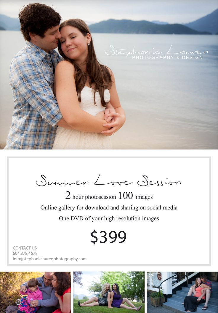 I wanted to officially announce that my photography business is operating out of Chilliwack, for past and future clients I wanted to let you know I am here to photograph your biggest and smallest moments again. I know a lot of people are still asking if I am in town, and YES I am!  So to say hello again Fraser Valley I am doubling up my portrait sessions. More time, more photos, and half the price!