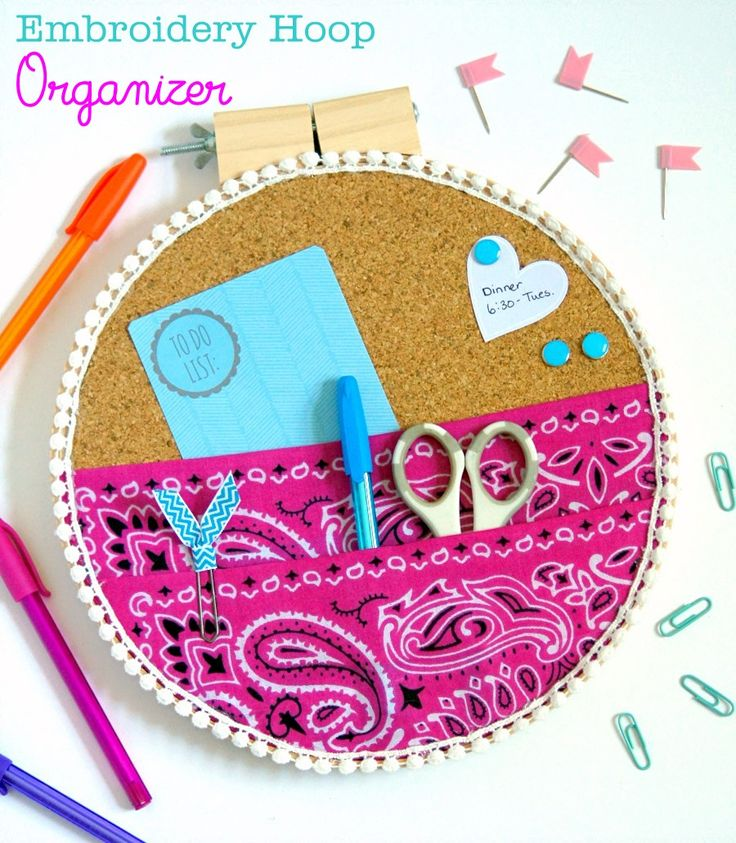 Keep all of your office supplies nearby in a handy embroidery hoop organizer!