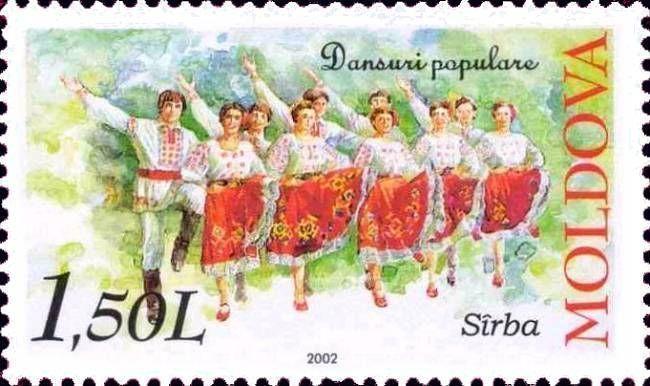 The «Sârbă»