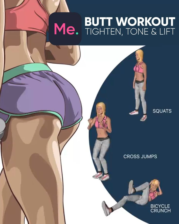 Lift The Butt With Effective Workout