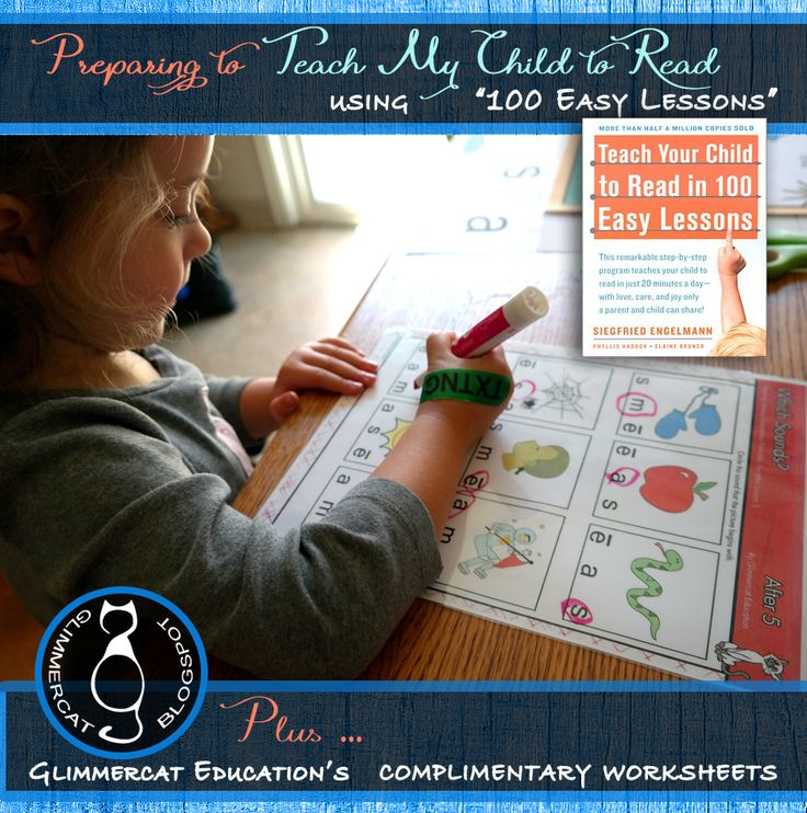 how to teach your child to read worksheets