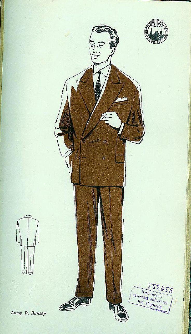 Модели 1957